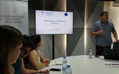 Obrazovanje na srpskom jeziku na Kosovu